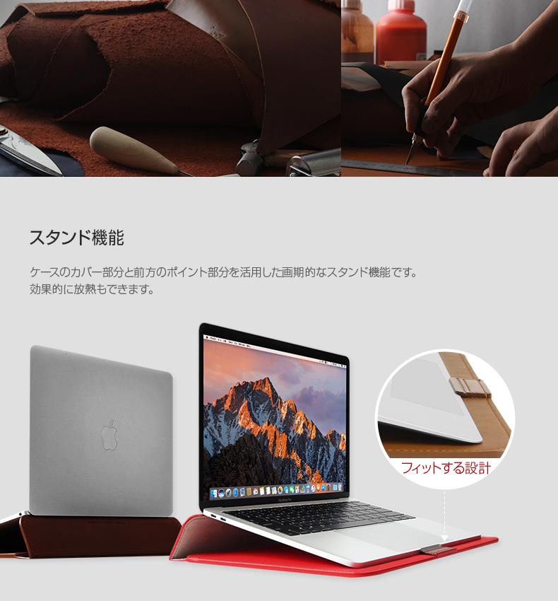 商品詳細-MacBookPro13インチフィルム