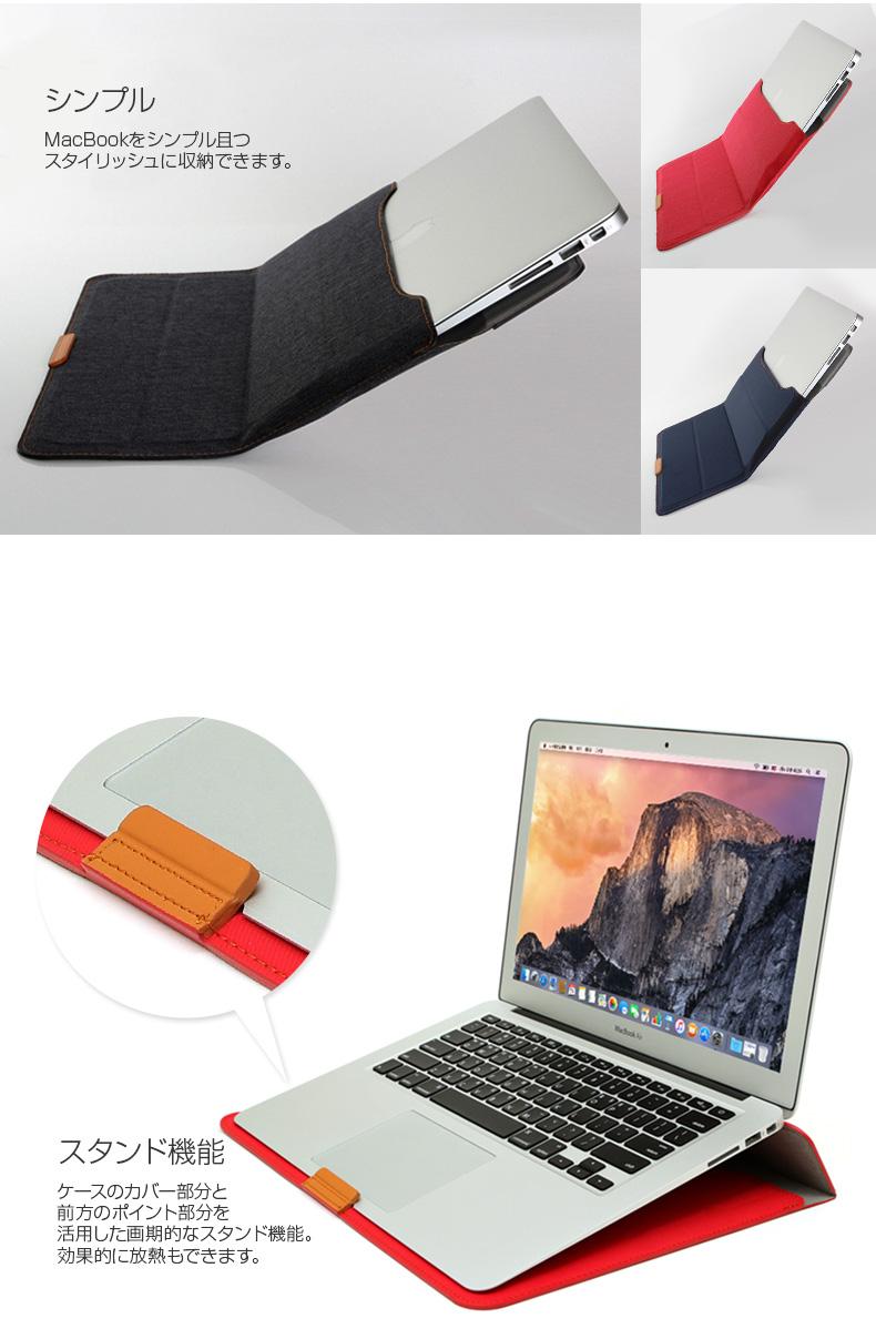 商品詳細-MacBook 13インチケース