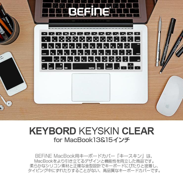 商品詳細-MacBook13インチキーボードカバー