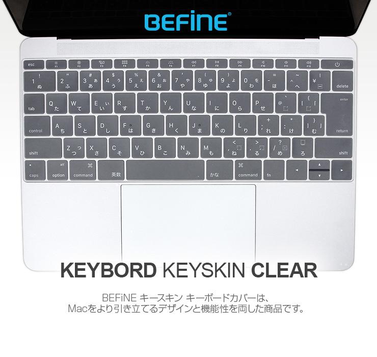 商品詳細-MacBook12インチキーボードカバ