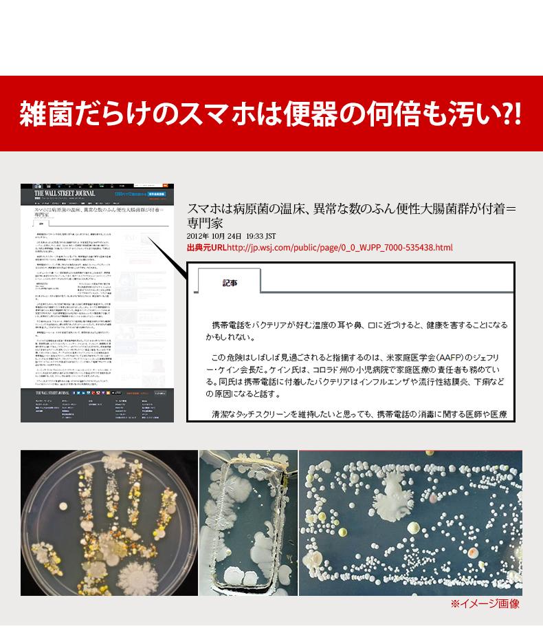 商品詳細-スマートフォンUV除菌器