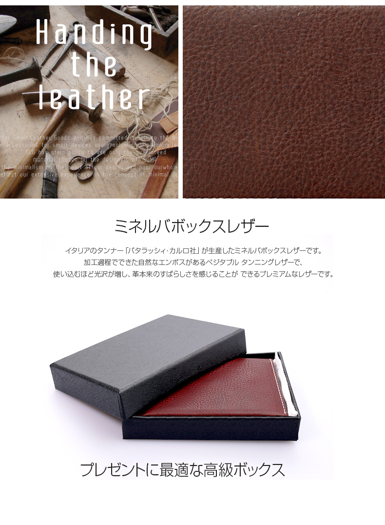 Minerva Box Leather 名刺入れ