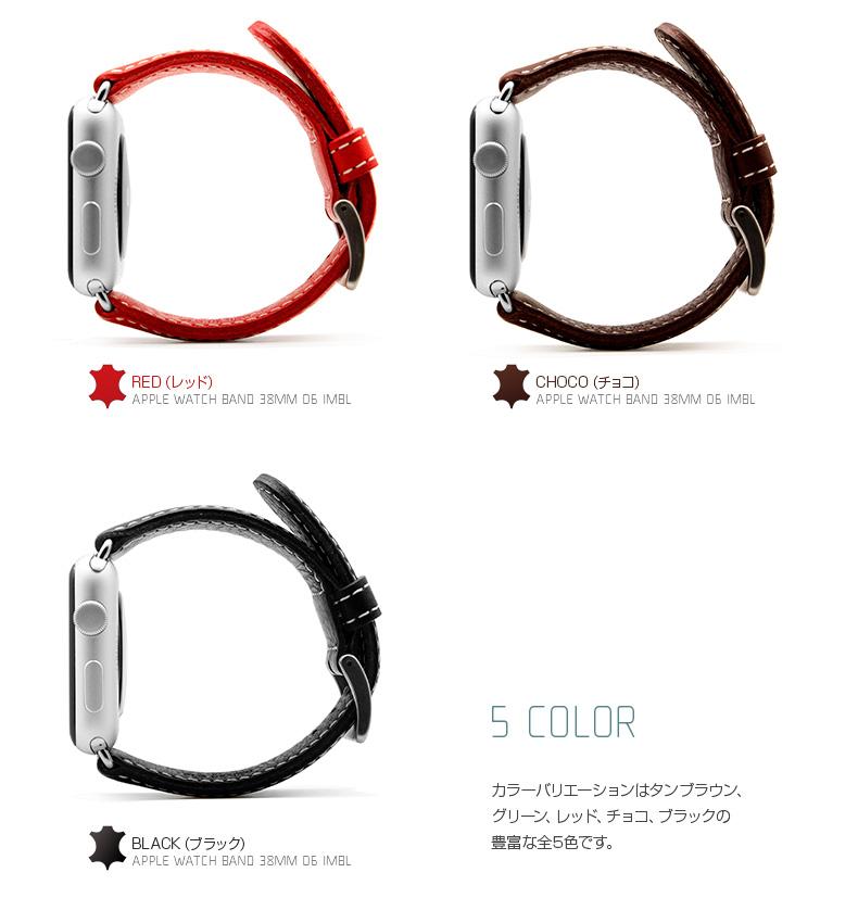 商品詳細-AppleWatch用バンド42mm