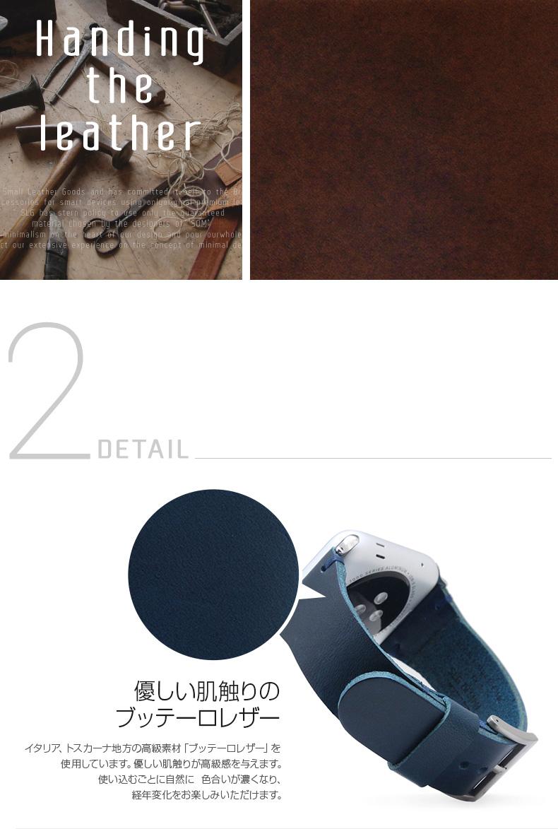 商品詳細-AppleWatch用バンド38mm