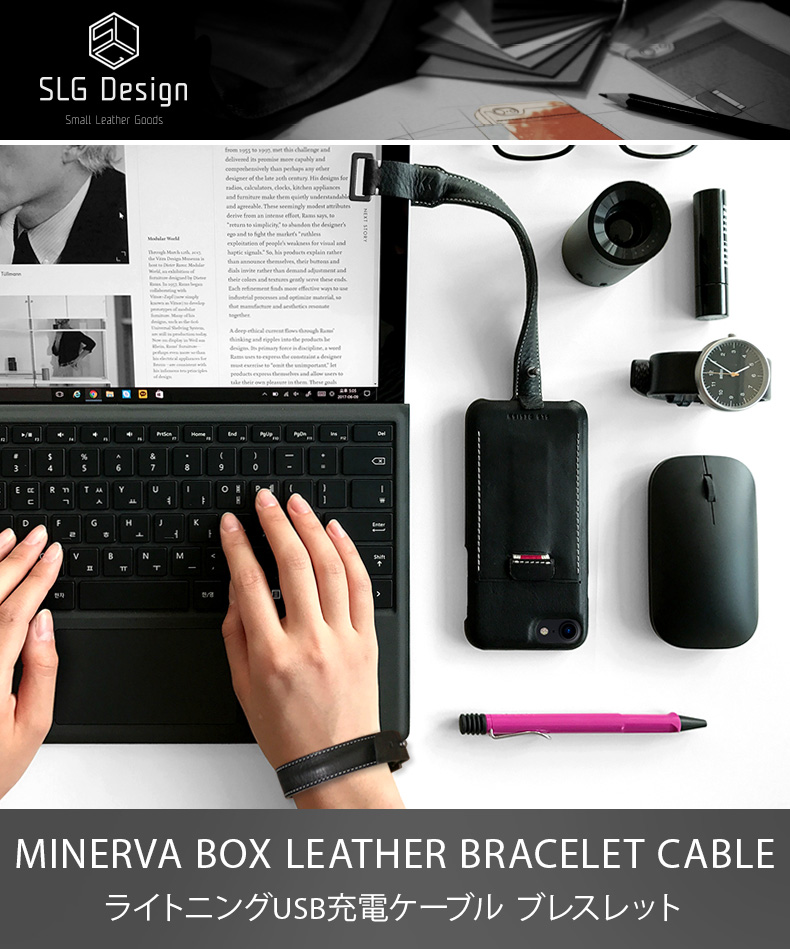 SLG Design Minerva Box Leather Bracelet Cable