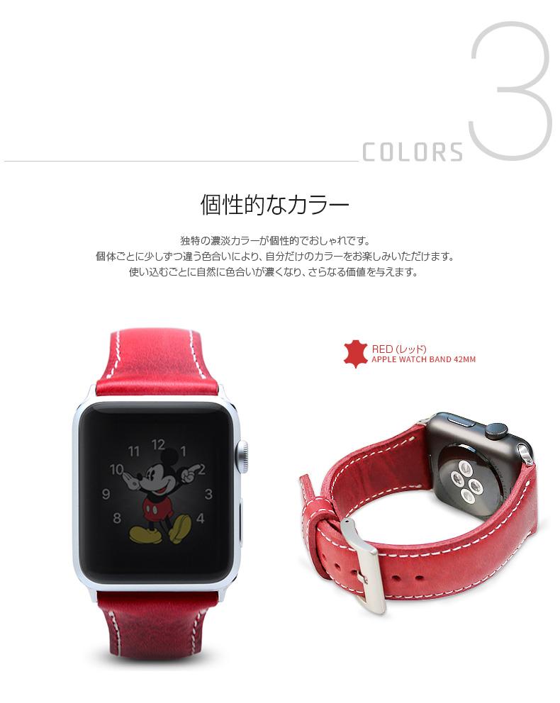 Apple Watch レザーバンド 42mm用