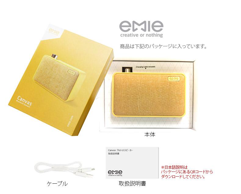 商品詳細-Bluetoothスピーカー