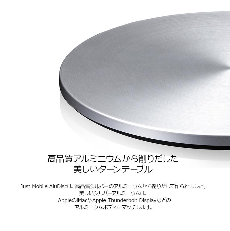 ・高品質のアルミニウムターンテーブル