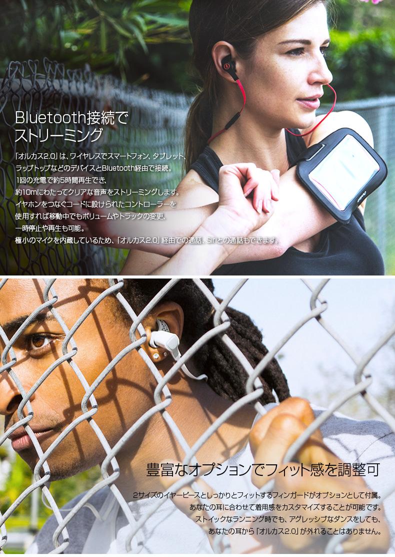 商品詳細-OutdoorTech