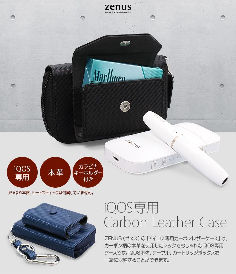 商品詳細-iQOSケース