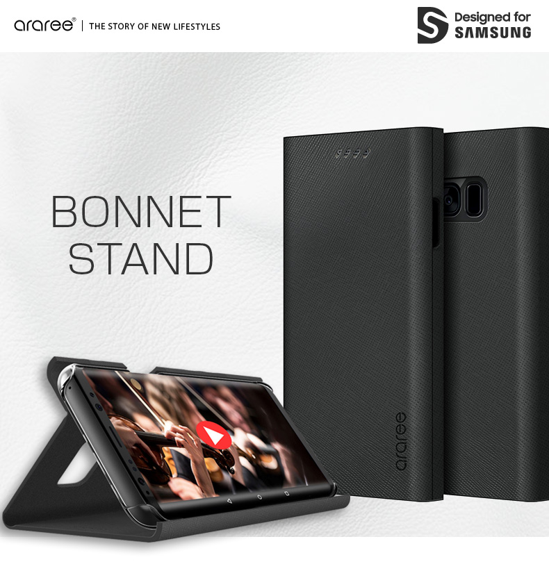 Galaxy S8 BONNET STAND