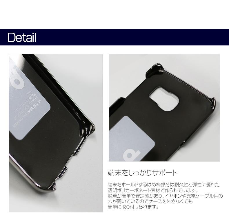 商品詳細-GalaxyS6edge専用ケース