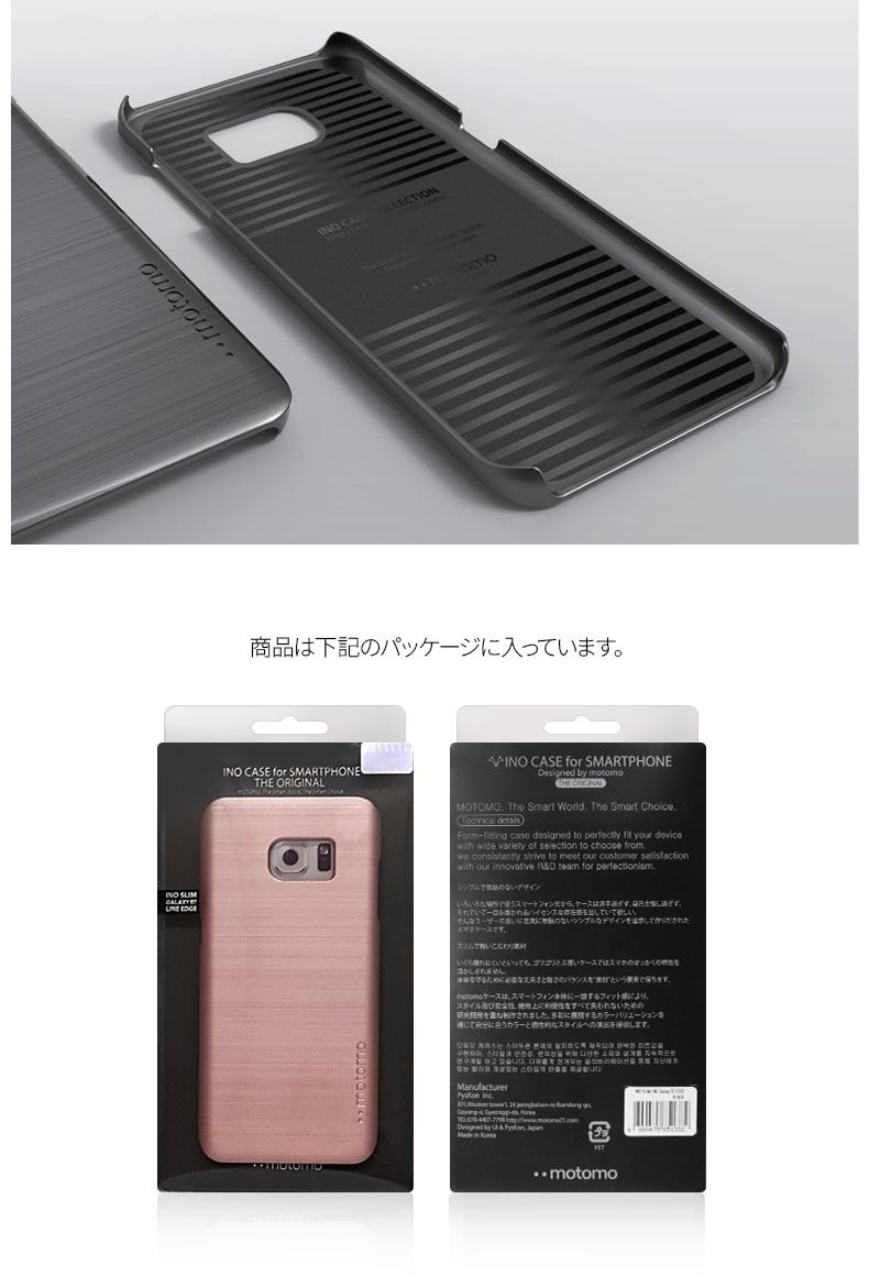 商品詳細-GalaxyS7edgeケース