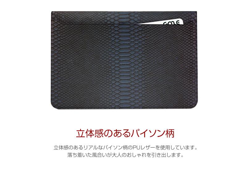 商品詳細-アイパッドケース