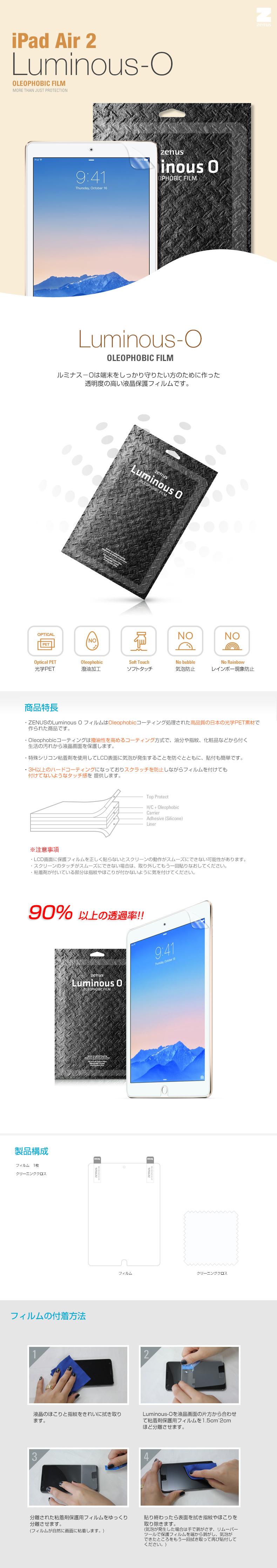 商品詳細-iPad Air2専用ケース