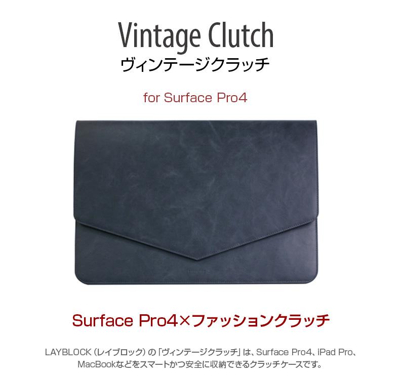 商品詳細-サーフェスケース