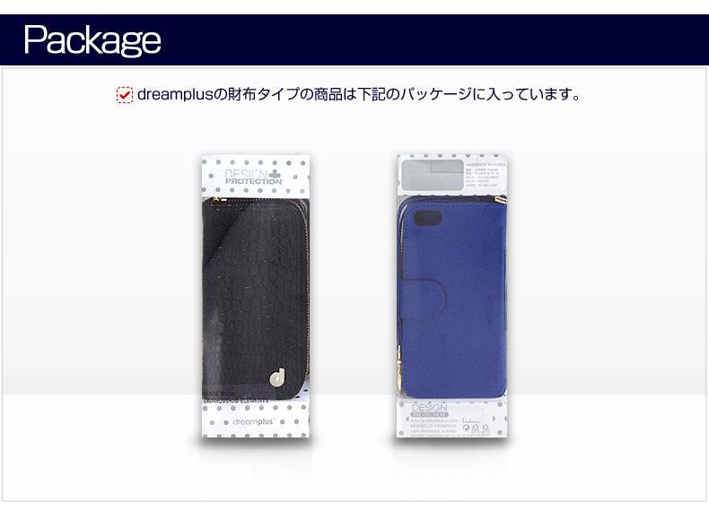 このパッケージに入っています-iPhone7Plusケース