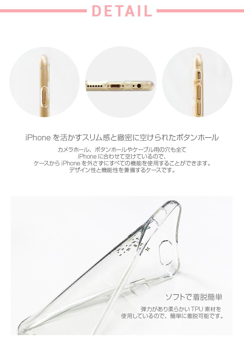 端末をホールドするはめ枠部分は耐久性と弾力性のあるTPU素材-iPhone6s/6ケース