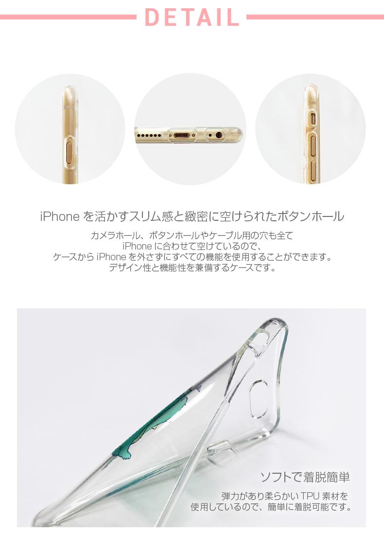 衝撃から端末をしっかり保護-iPhone6s/6ケース