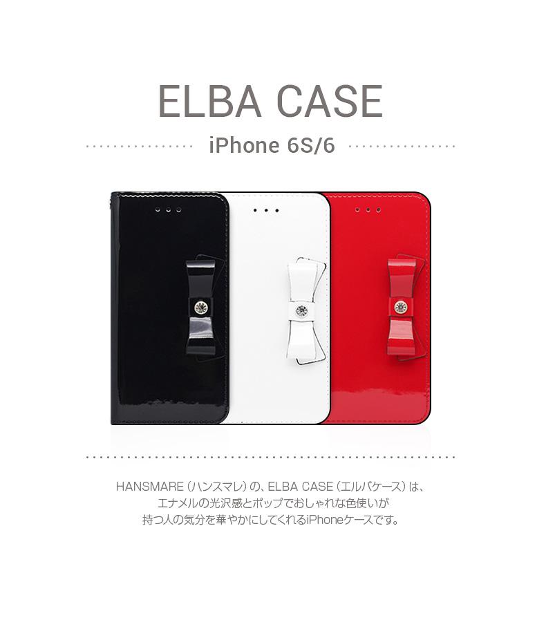 HANSMAREアイフォン6s/6専用リボン付き手帳型ケース