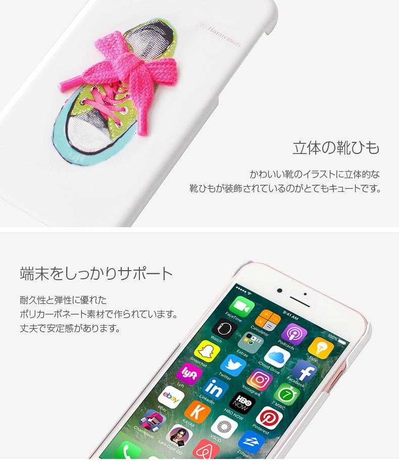 商品詳細-iPhone7Plus ケース