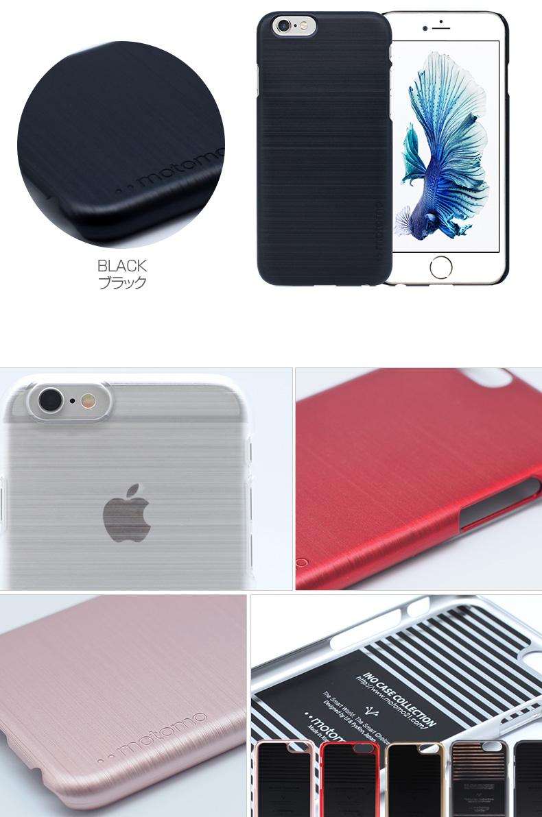 商品詳細-iPhone6s,iPhone6ケース