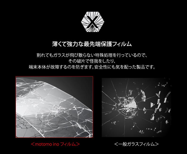 商品詳細-iPhone7アクセサリー