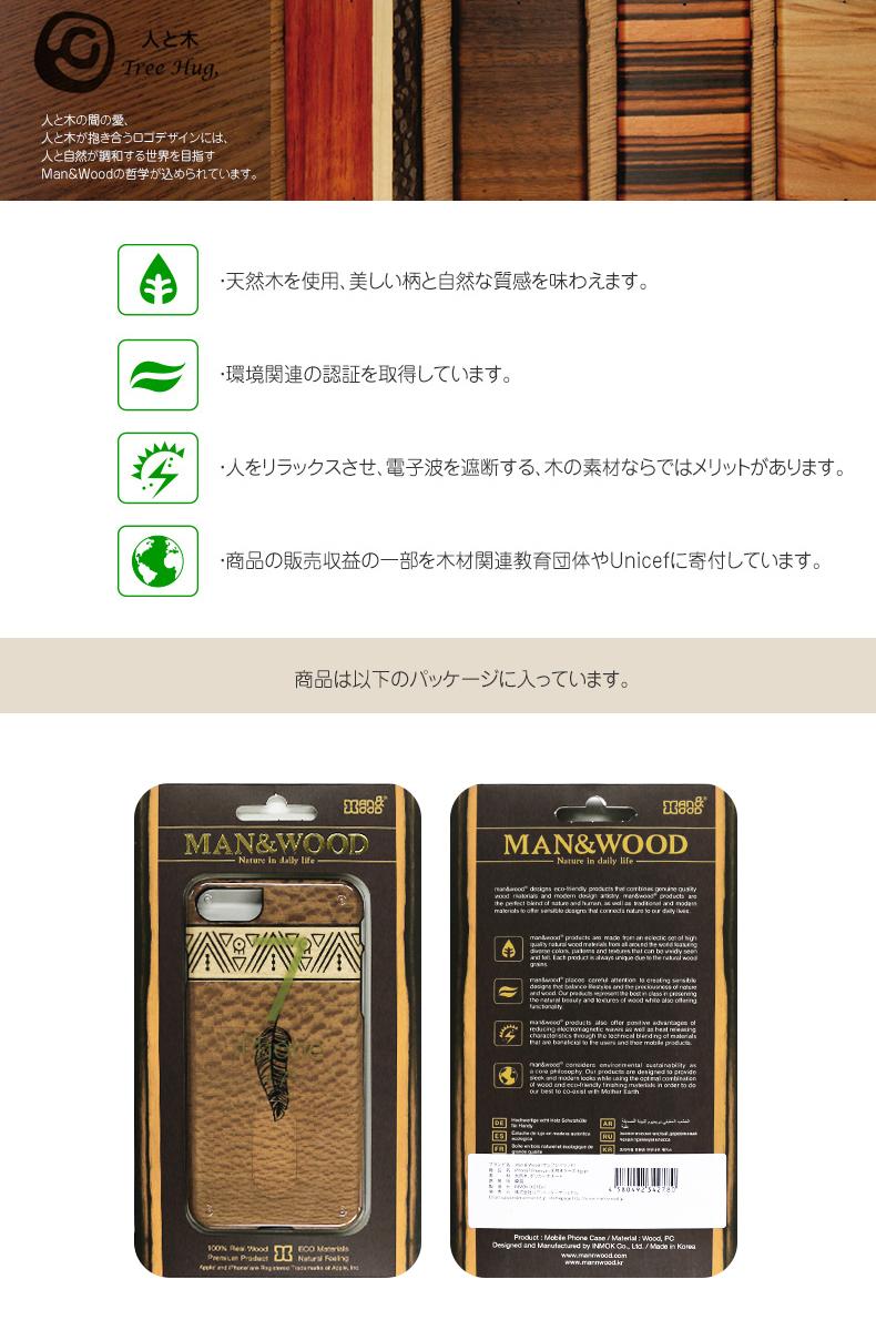 対応機種-iPhone7ケース