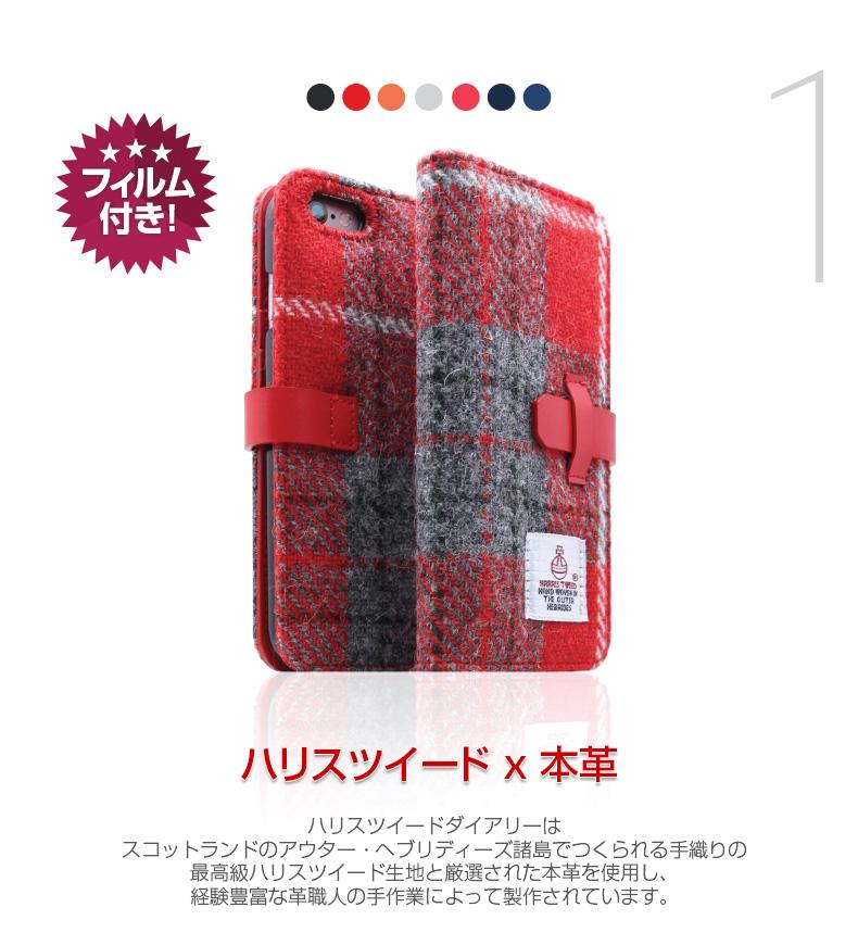 商品詳細-iPhone6s,6兼用ケース