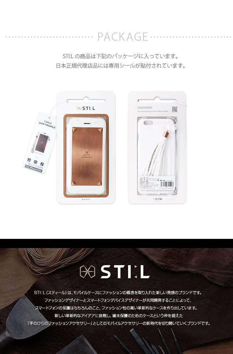 商品詳細-iPhone6sケース