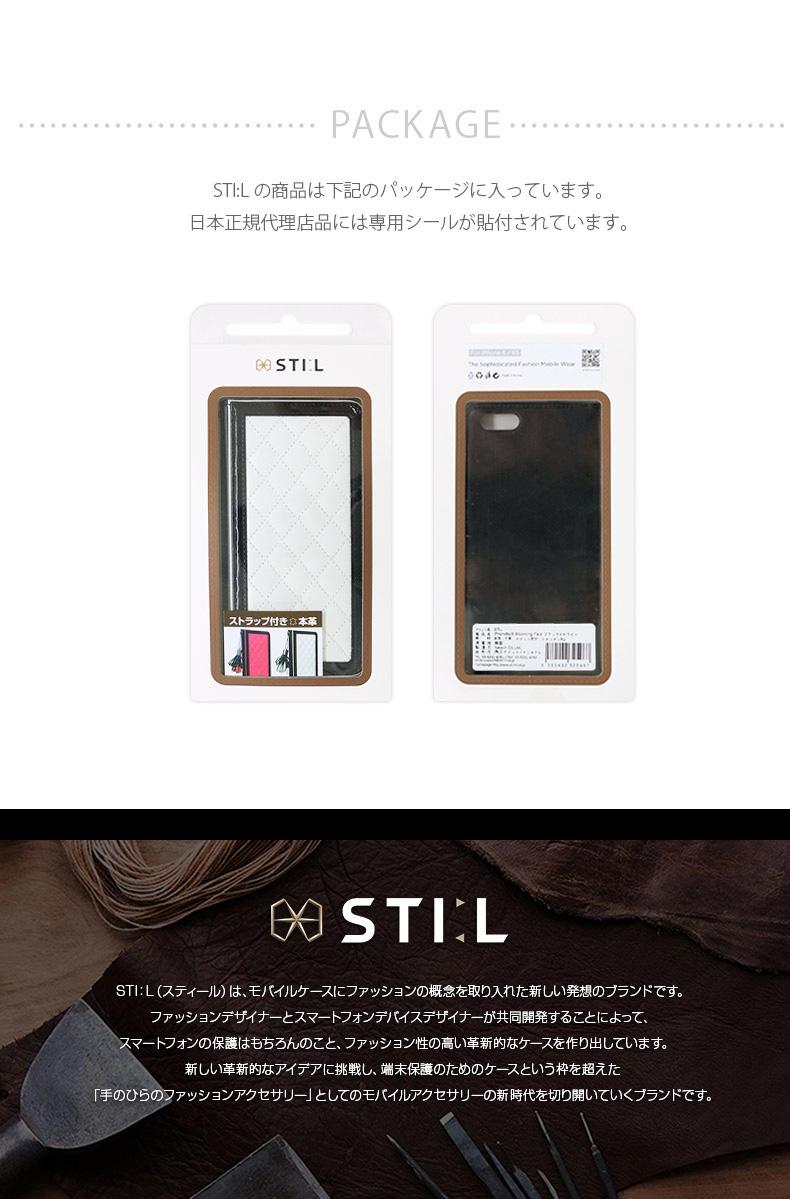 パッケージ-アイフォン6s
