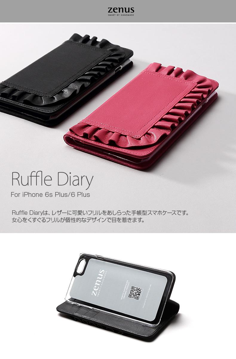 商品詳細-iPhone6s Plus/6 Plus ケース