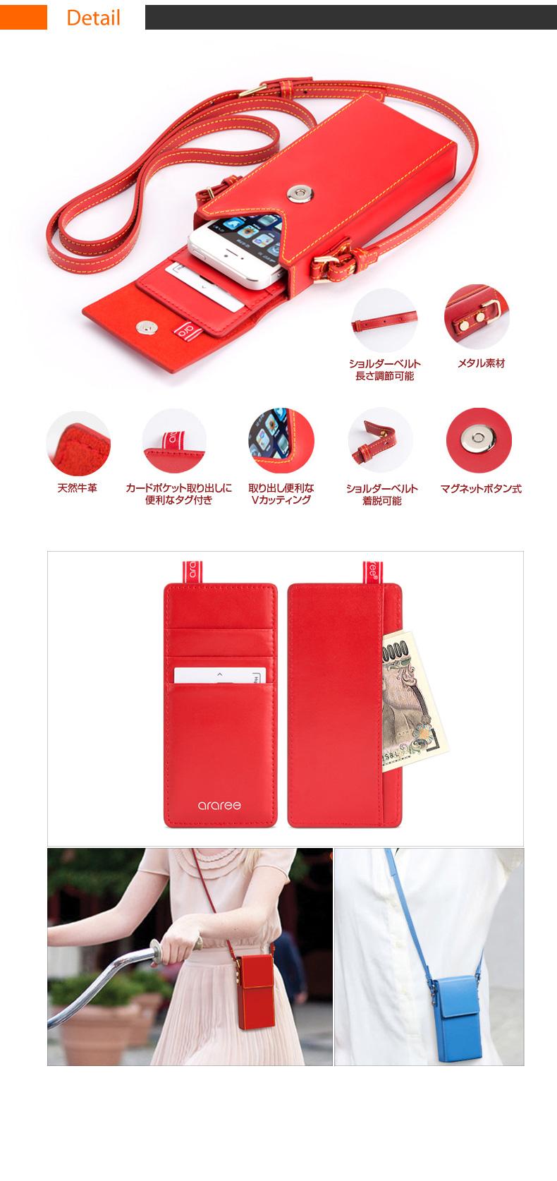 商品詳細1 iPhone5/5s ケースiT-BAG Compact(アイティーバッグ コンパクト)※対応機種:iPhone5/5s, Galaxy S3/S4, nexus, Opimus G2