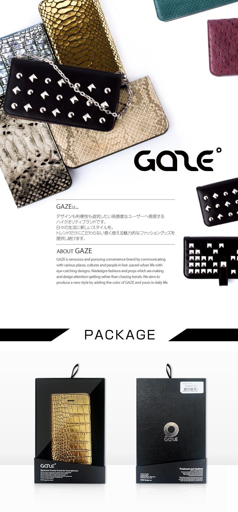 ブランド紹介、パッケージ、ゲイズiPhone5/5sケース