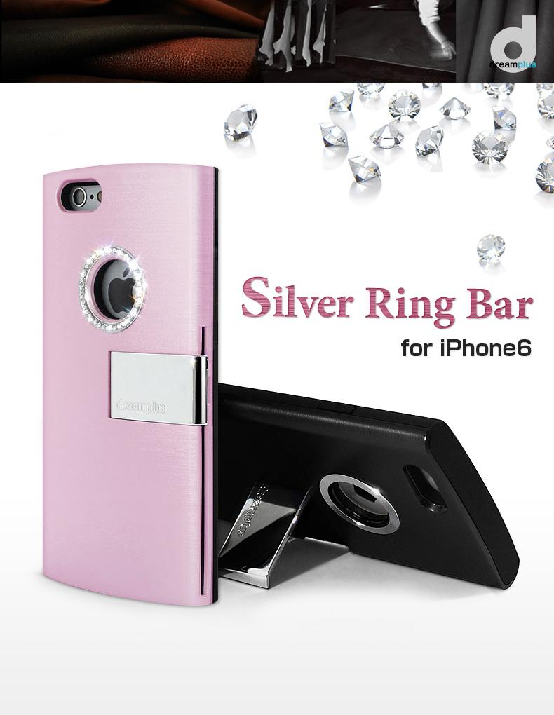 商品詳細-iPhone64.7インチ専用ケース