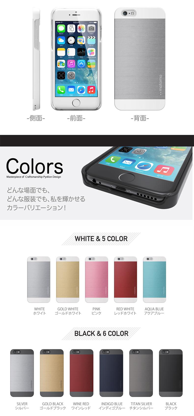 f0bc5691bf iPhone6s/6 ケース motomo INO METAL AL2 ケース(モトモ イノメタル ...