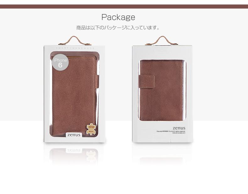 対応機種-iPhone64.7インチ専用パッケージ