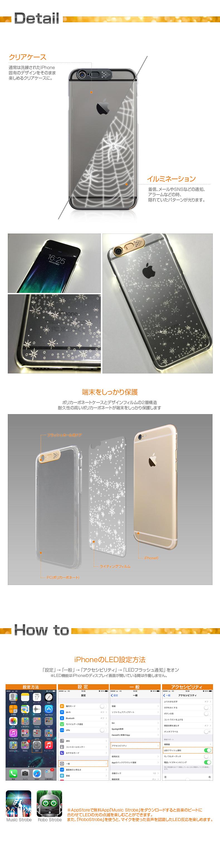 商品詳細-iPhone6 ケース専用ケース