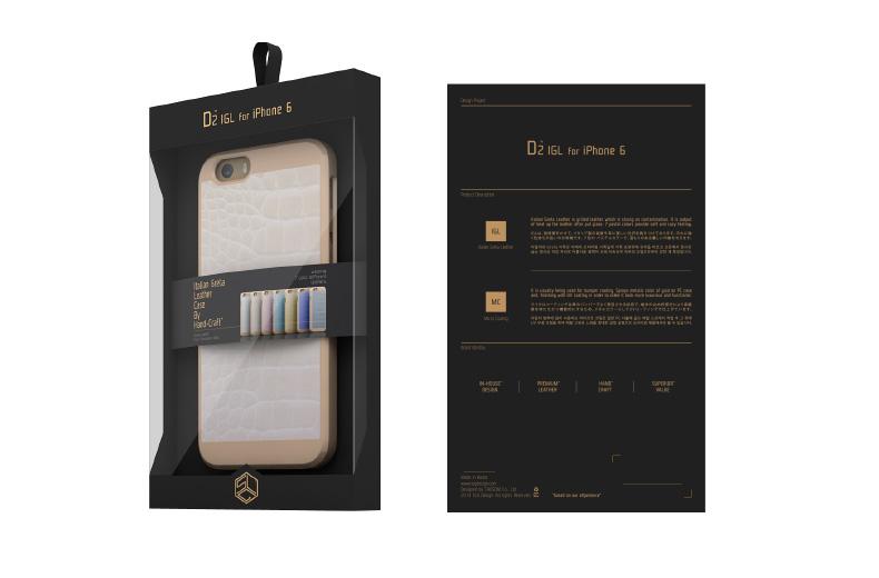 SLGDesign商品パッケージ-iPhone6Plus専用ケース
