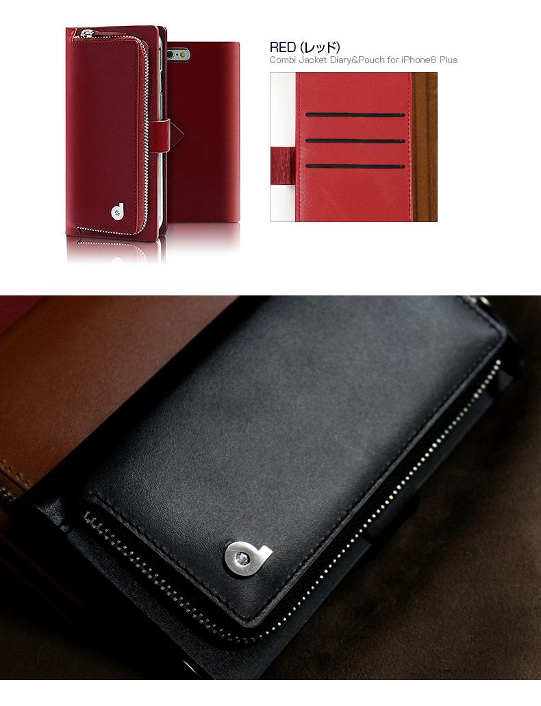 商品詳細-iPhone6plus5.5インチ専用ケース