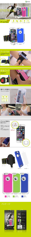 商品詳細-iPhone6 PLUS専用ケース