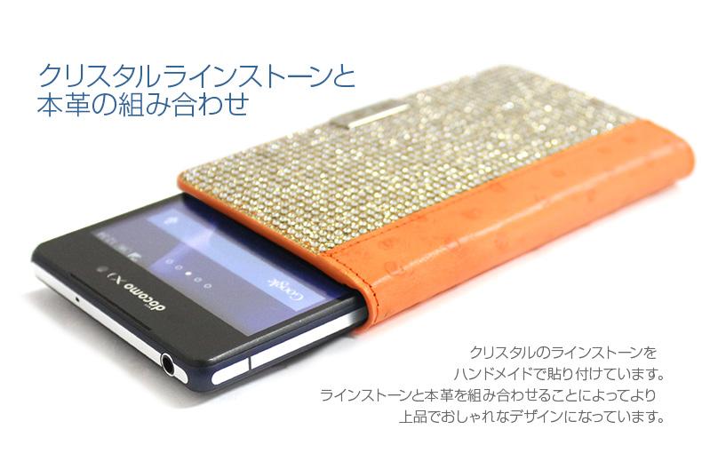 スマホケ−ス5インチ手帳型 多機種対応 マルチケース