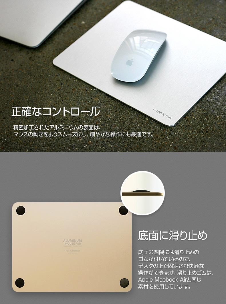 商品詳細-マウスパッド