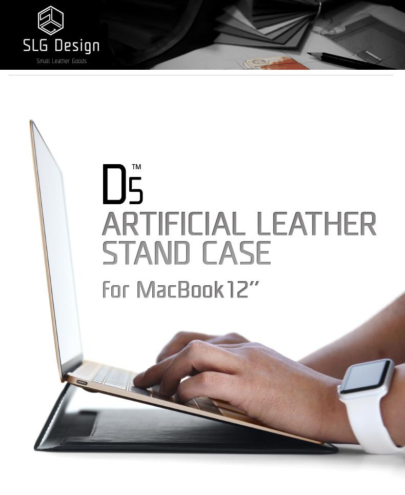 商品詳細-MacBook12インチ専用ケース