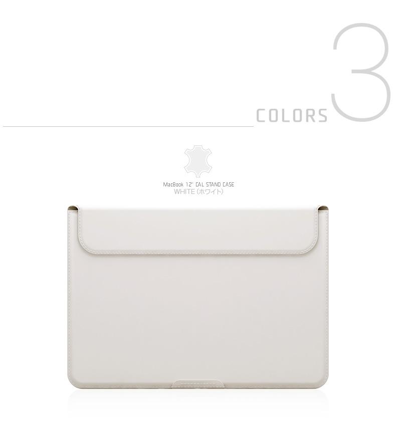 商品詳細-MacBook12インチケース