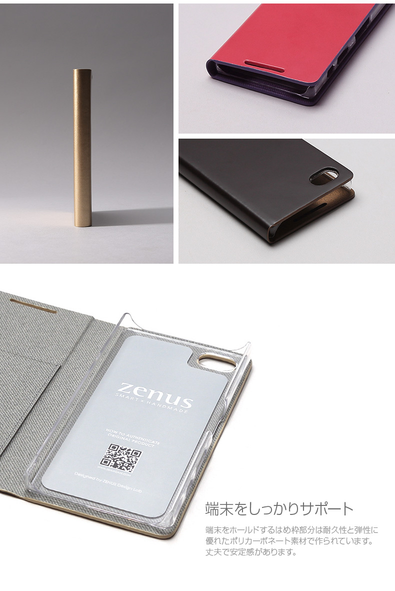 商品詳細-XperiaZ5compactケース