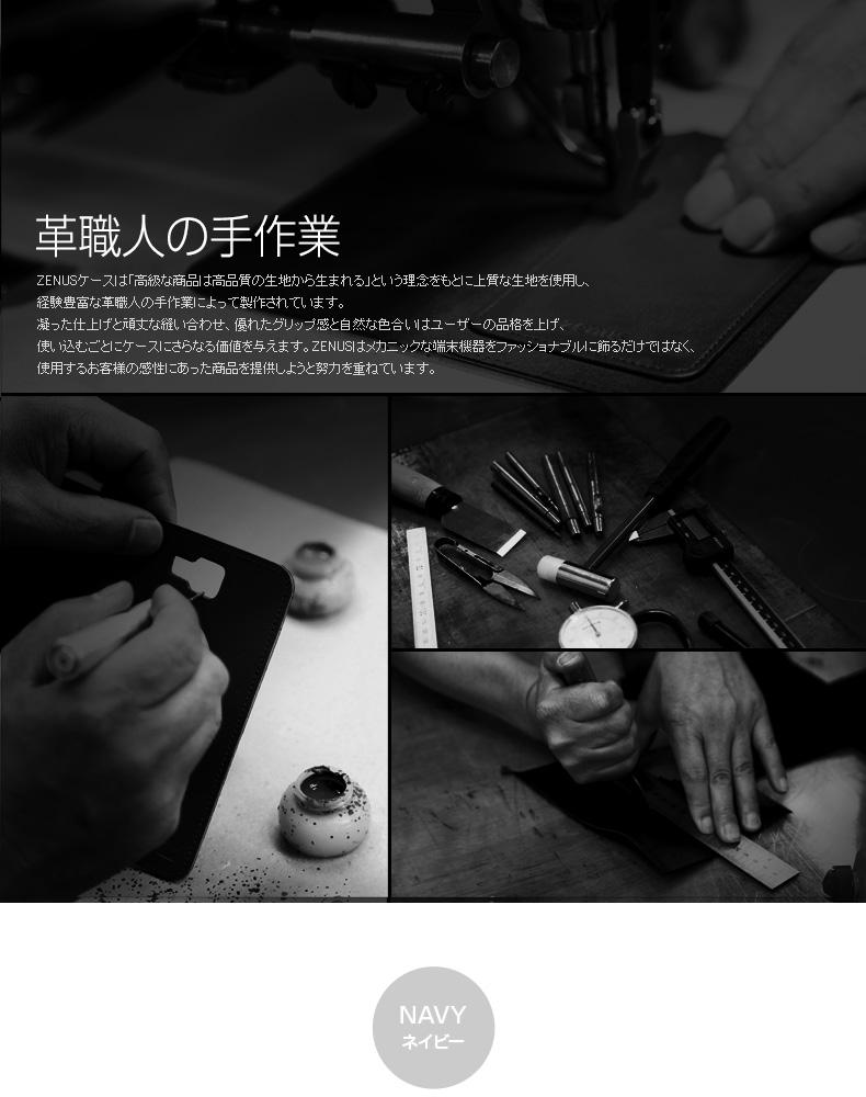 商品詳細-Xperia Z4 Tablet ケース