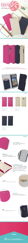 au HTC J ONE HTL22 ケース