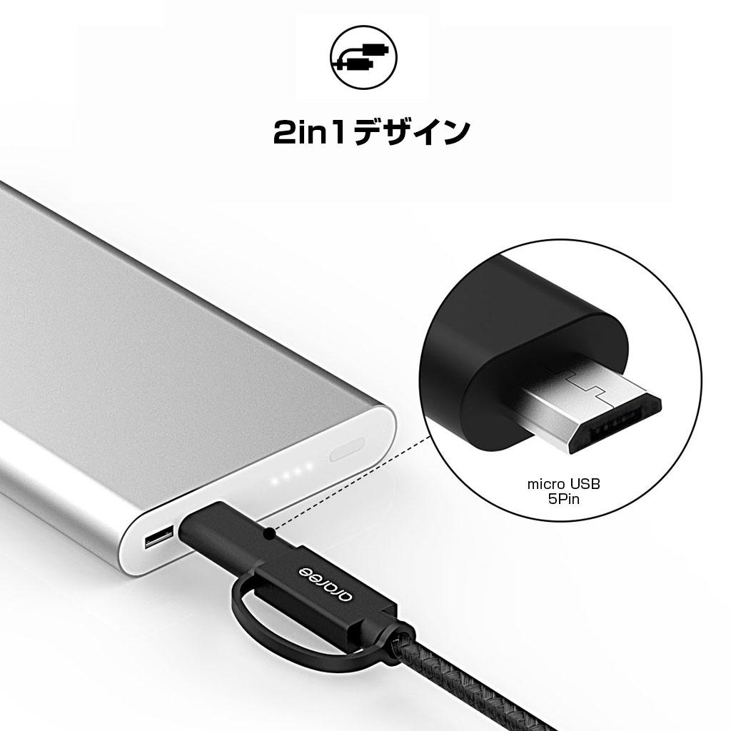 USB3.1 C typeケーブルで高速安定したデータ転送