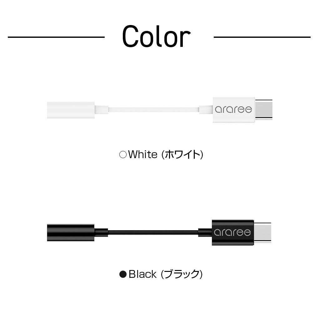 USB-C to 3.5㎜